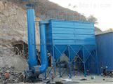 矿山破碎机除尘器制造技术