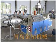 生产pvc管设备 pvc管生产线