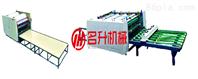 片料、吨袋印字机-名升机械