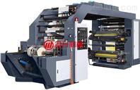 卷筒柔版高速印刷機-名升機械