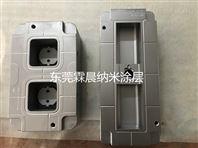 东莞旭瑞涂层、增加橡胶模具表面耐腐蚀性