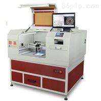 湖北电镀膜片UV转印防爆膜高精度激光切割机
