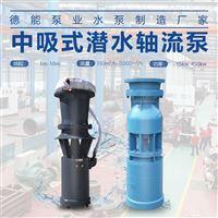 简易式轴流泵生产厂家