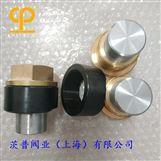G型螺紋接頭焊接座