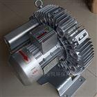 1.1KW气环式旋涡气泵