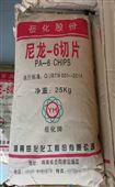湖南岳化PA6-YH800 原厂原包