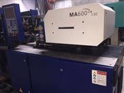 長期出售海天注塑機二代MA60噸伺服機螺桿24mm靚機優惠處理