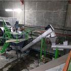 保險杠回收設備柯達機械破碎清洗生產線