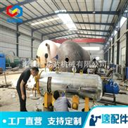 预硫化轮胎翻新硫化设备 立式硫化罐