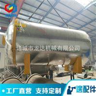 电加热水蒸汽造纸胶辊硫化罐