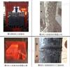 建筑构件耐火试验综合炉反力架系统