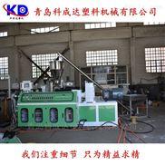 PVC木塑線條生產線