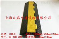 路面电缆铺线板-地面电线铺线槽