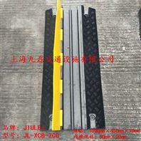 路面电缆护线板-地面电线护线槽