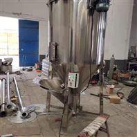 立式烘干搅拌机厂家
