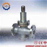 進口不銹鋼減壓閥(德國洛克品牌)