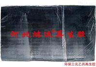 生產變形縫橡膠止水帶用三元乙丙再生膠