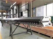 防水卷材模具 HDPE沥青卷材  挤出模头