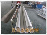 pvc管设备生产线价格 pvc排水管机器