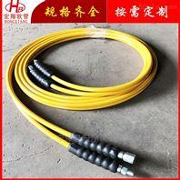 宏翔超高壓樹脂軟管,液壓設備專用高壓軟管