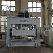 復合材料專用高溫熱壓成型機