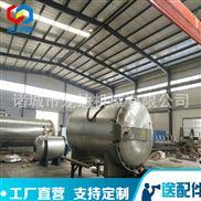 电加热水蒸汽硫化罐