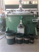 青岛丝印机厂家塑料桶滚印机标牌丝网印刷机