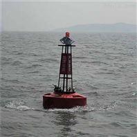 海上圓錐形浮標內河塑料航標規格介紹