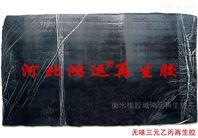 生产密封条用三元乙丙再生胶