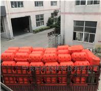 湖南電站攔污排浮體閘口攔污裝置塑料浮體