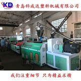 PVC轻质隔墙板生产设备