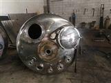 聚乙烯醇涂料膠水反應釜捏合機強力分散機