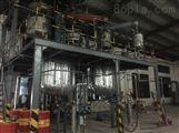 高要市化工分散機捏合機化工專用反應釜