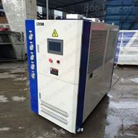 實驗室小型冷卻機
