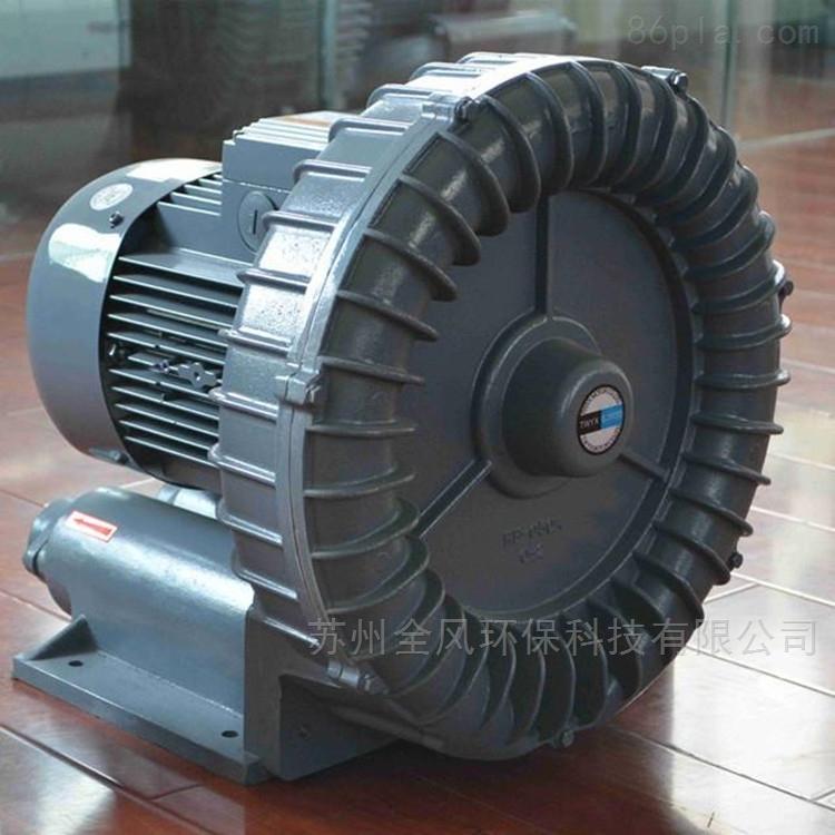中国台湾全风RB-022环形高压风机