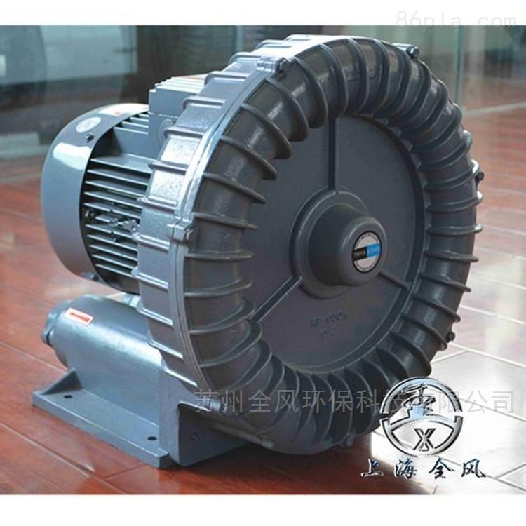 RB-3.7kw防腐蚀环形鼓风机