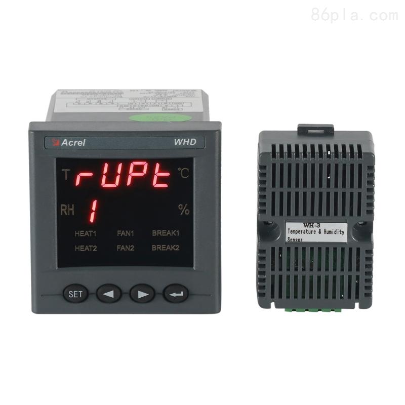 温湿度控制器 1路温度1路湿度带故障通讯