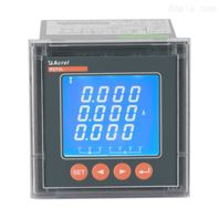 安科瑞三相电流表液晶屏PZ72L-AI3