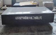 含硼聚乙烯板|防辐射含硼板加工厂家