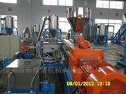 橡膠硅膠改性造粒機,恭樂改性硅膠生產線(規格)