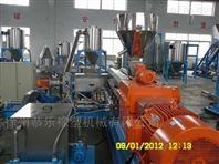 橡胶硅胶改性造粒机,恭乐改性硅胶生产线