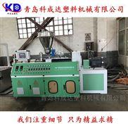 PVC石塑型材生產設備