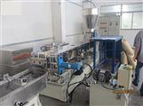 硅烷交联电缆料造粒机,水拉条造粒生产线