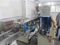 硅烷交聯電纜料造粒機,水拉條造粒生產線