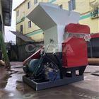 塑料破碎粉碎機柯達機械廢塑回收破碎機