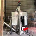 輸液瓶塞破碎分離機硅膠塞混合分離設備