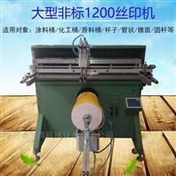 台州丝印机,台州市滚印机,丝网印刷机厂家