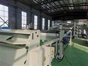 塑膠跑道板材生產線(工藝)