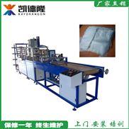 工廠直銷PVC袋熔接機高周波自動拉料機