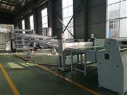 PVC板材擠出機(工藝)